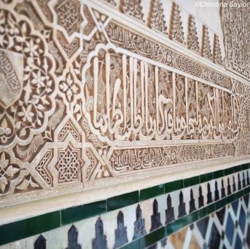 Details at Alhambra